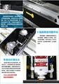 敞开式金属激光切割机 板管一体光纤激光切割机 3