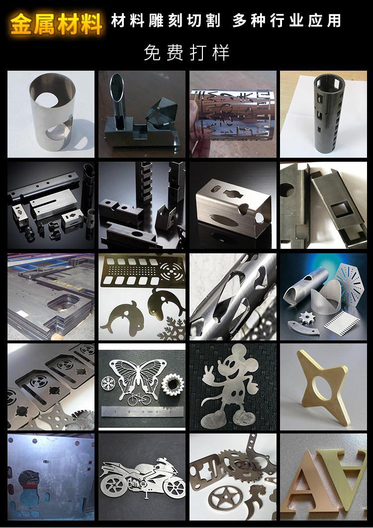 敞开式金属激光切割机 板管一体光纤激光切割机 5