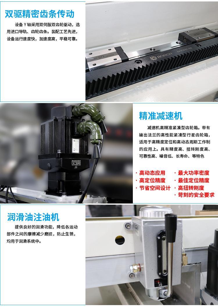 1530交换平台光纤切割机 钣金双平台激光切割机 3