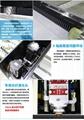1530交换平台光纤切割机 钣金双平台激光切割机 4