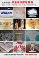 1610皮革布料切割機 亞克力激光雕刻切割機工藝品切割 4