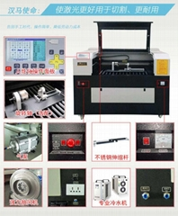 小型升降台多功能激光切割机  家用木工/工艺品激光切割机