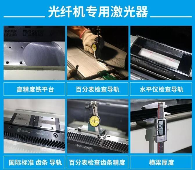 1560超长大幅面通风管道制作金属激光切割机金属切割专用机 2