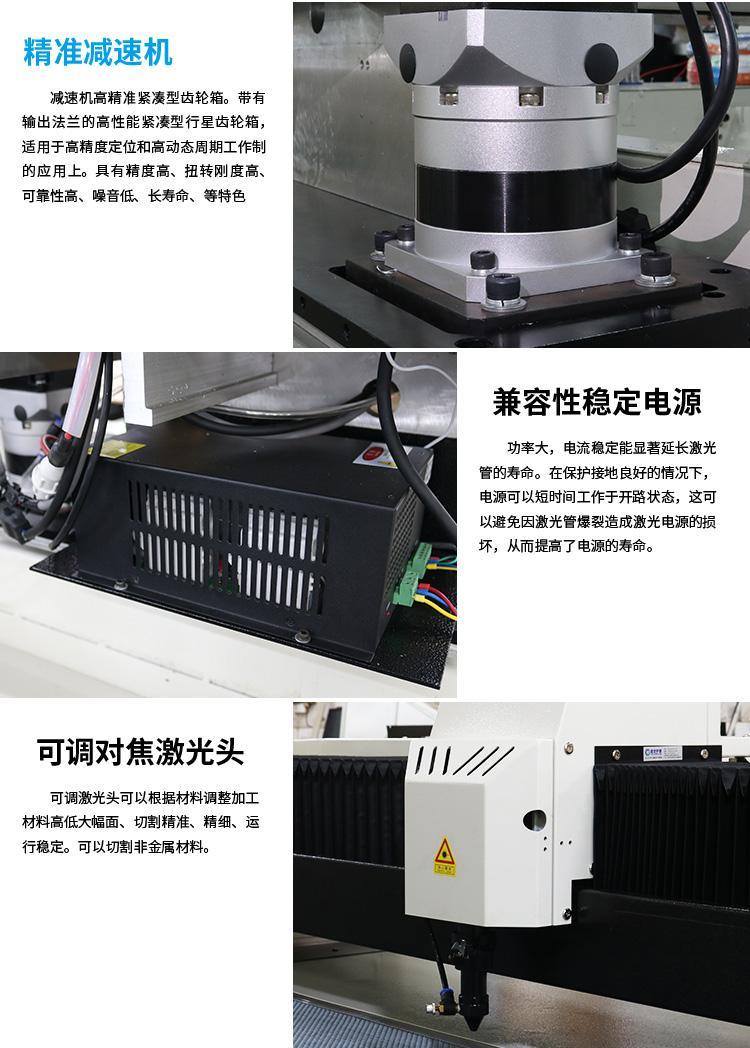 非金属双驱齿条激光切割雕刻机(通用型) 3