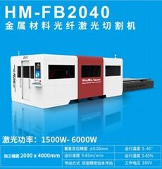 2040大幅面大功率全包围防护式光纤激光切割机