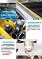 2040大幅面大功率全包围防护式光纤激光切割机 2