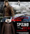 Resident Evil 4 Lyon's same jacket cos leather jacket game surrounding autumn an