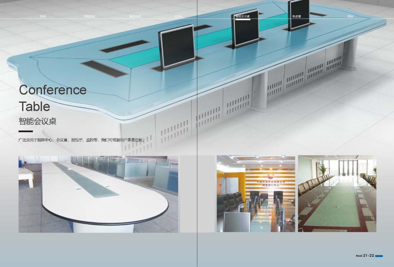 供應操作台,機櫃,設備機櫃,收費亭,配電箱宏佳興研發生產 5