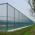体育场围网,足球场围网,网球场