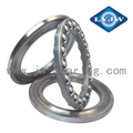 Single Row Ball Internal Gear Slewing Ring for Mist Cannon Truck