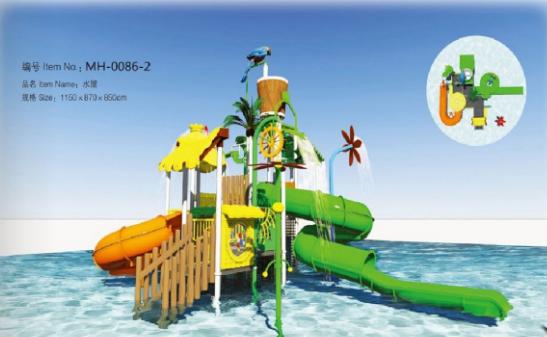 湖南戶外大型水上樂園儿童玩具滑梯組合 5