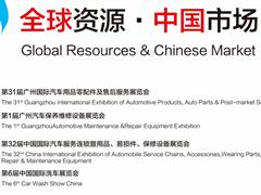 2022北京汽車易損件保修設備及汽車用品展覽會