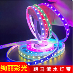 幻彩燈帶SM16703 60燈滴膠戶外亮化防水LED燈條 室內裝飾燈帶定製