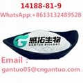 High quality manufacturers direct sales Factory direct sale