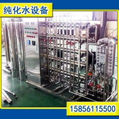 Purified water equipment