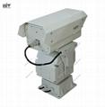 Long Range Thermal Imaging PTZ Camera