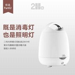 2He照明消毒灯户外便携台灯居家小电器暖光冷光紫外线臭氧