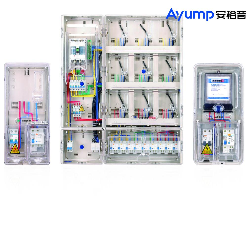 GGJ系列低壓無功功率自動補償電容櫃 5
