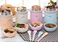 Vacuum Food Jar