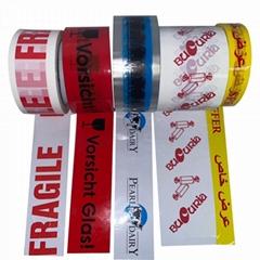 Bopp logo printed packing tape