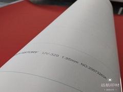 Sheet-fed offset printing UV rubber blanket