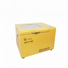 Small Refrigerated Shaking Incubator With CE & ISO9001 Certifications