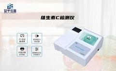 维生素C检测仪