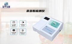 茶多酚检测仪