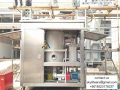 ZUD ULTRA-HIGH VOLTAGE TRANSFORMER OIL PURIFICATION MACHINE