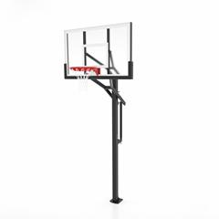 "54"" In-ground Adjustable Basketball Hoop"