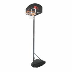 "33"" Portable Basketball Hoop"