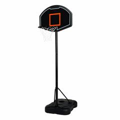 "32"" Portable Basketball Hoop"