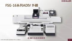 FSG-12 16 20系列 新能源產業 鋰電池塗布噴頭-臺灣福裕 CHEVALIER