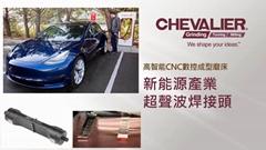 CHevalIER SMART-B818III New Energy Industry Ultrasonic Welding Head