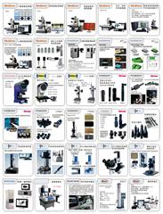 東莞市高騰達精密工具有限公司-CNC機械產品全集