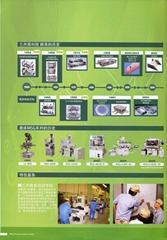 日本三井磨床mitsui grinder chn原裝版說明書