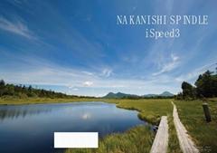 NAKANISHI-NSK主轴马达 英文版ispeed3