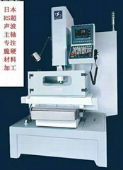 Rs ultrasonic spindle focuses on hard material processing the spindle of Japan