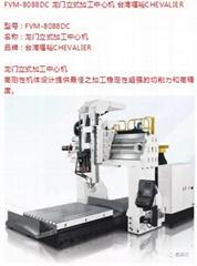 FVM-8088DC 龙门立式加工中心机,台湾福裕CHevalIER数控平面磨床 大水磨
