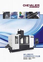 CHevalIER 5-axis CNC Milling QP-Lseries original manual