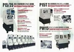 长谷川 Hasegawa CNCPM150,长谷川 Hasegawa CNC p15_25原装版说明书
