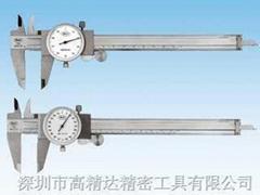 MAHR數顯卡尺 MarCal 16 ER 150mm