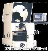 精密臥式正像投影儀ST-3700-美國ST
