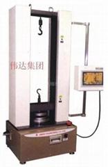 Japan AIKON SHRII series compression testing machine