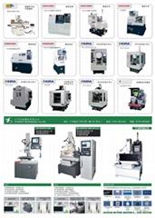 伟达集团  CNC机械 显微镜 工具产品全集