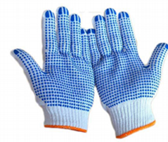 Pvc dotted cotton gloves work gloves