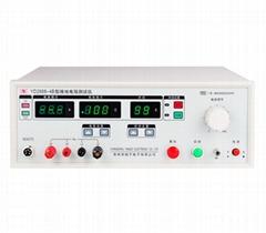 供應常州揚子接地電阻測試儀YD2668-4B