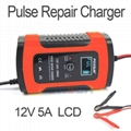 FOXSUR 12V 5A Lead Acid Battery Charger UPS Motorcycle Car Battery Charger