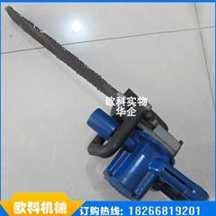 煤矿安全风动链锯 风动锯 手持式矿用链锯 矿用风动链锯