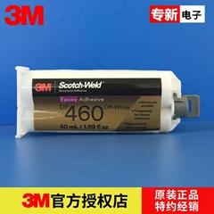 3M DP460AB結構膠 碳纖維金屬塑料粘接結構膠灰白色